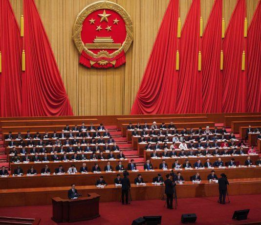 china's government