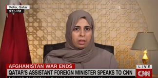 Qatar plays key role in dealing with Taliban. Hear from a top official whether they trust them